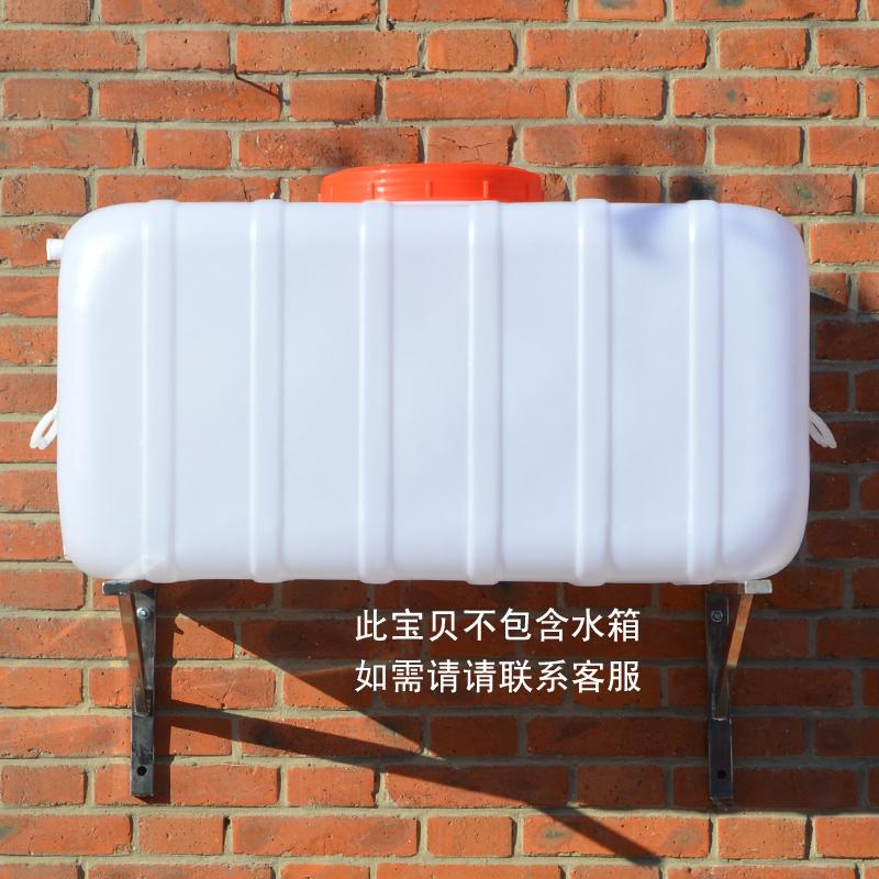 特厚壁挂水箱不锈钢支架三角支架托架搁板置物承重支架直角架