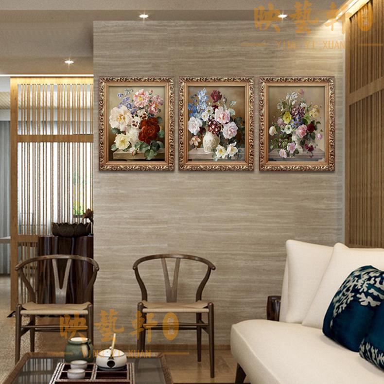 客厅欧式装饰画挂画多联组合油画餐厅卧室墙画有框画古典花卉壁画