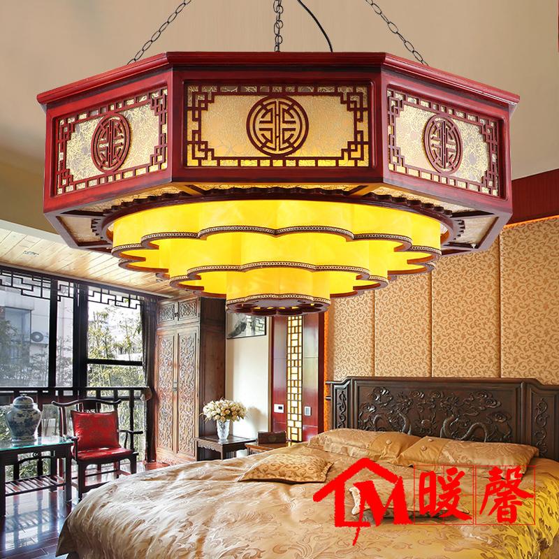 书房实木茶楼仿羊皮灯具 现在中式吊灯客厅古典卧室灯餐厅吸顶灯
