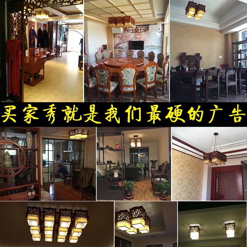 中式吊灯仿古客厅灯实木羊皮餐厅酒店灯具过道走廊阳台小吊灯方形