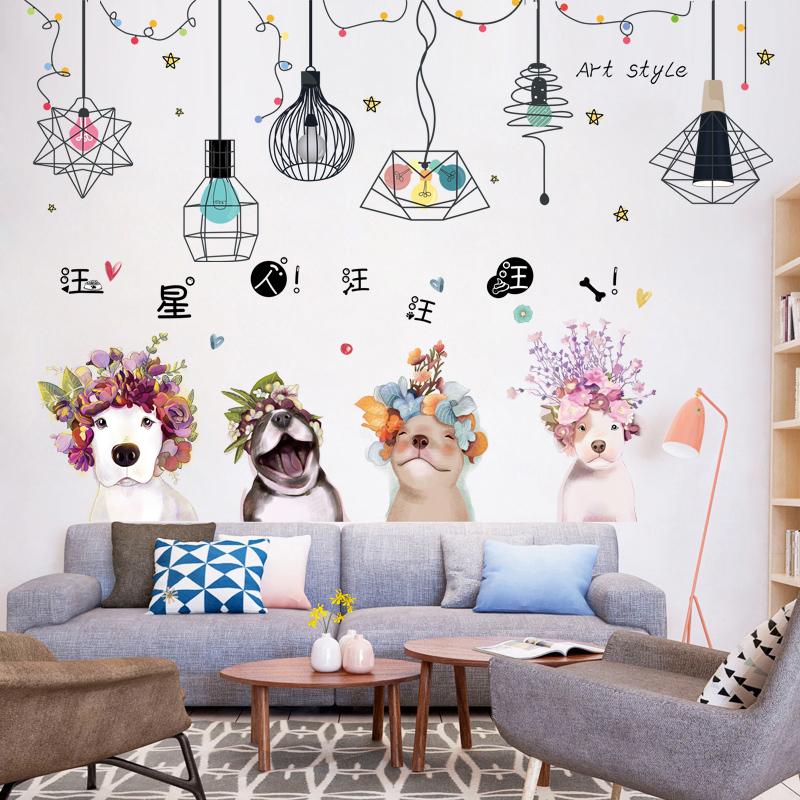 網紅改造出租屋神器房間墻紙自粘臥室溫馨北歐風格背景墻貼紙貼畫