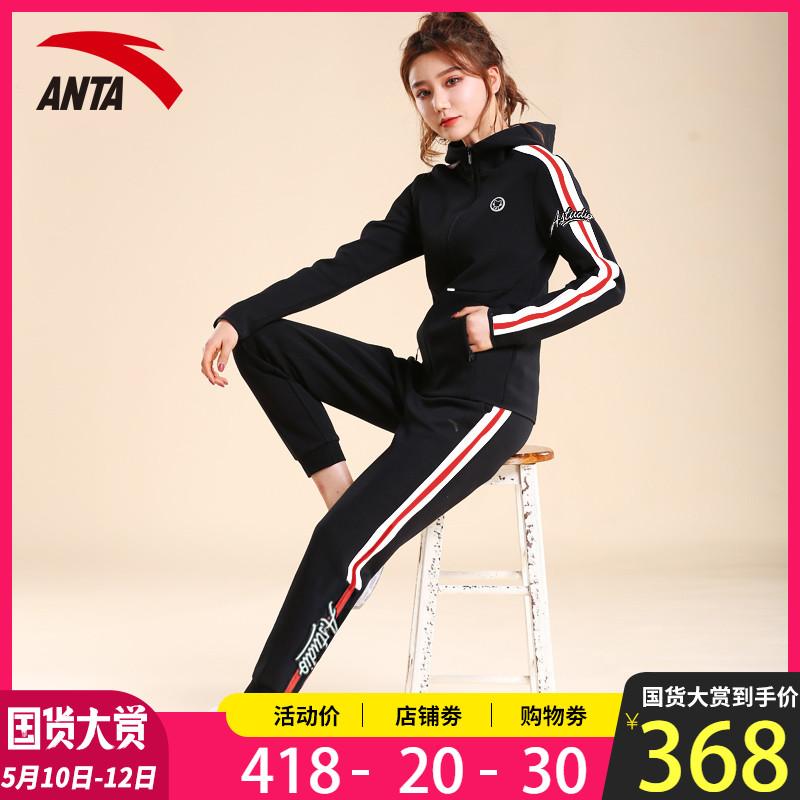 安踏运动套装女装春装2020套装新款运动衣休闲跑步运动服两件套