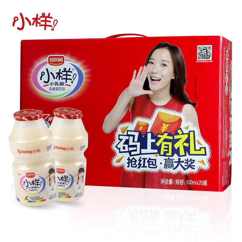 小样小乳酸菌饮品20瓶酸奶牛奶整箱早餐饮料茶水批发酵小瓶酸酸乳
