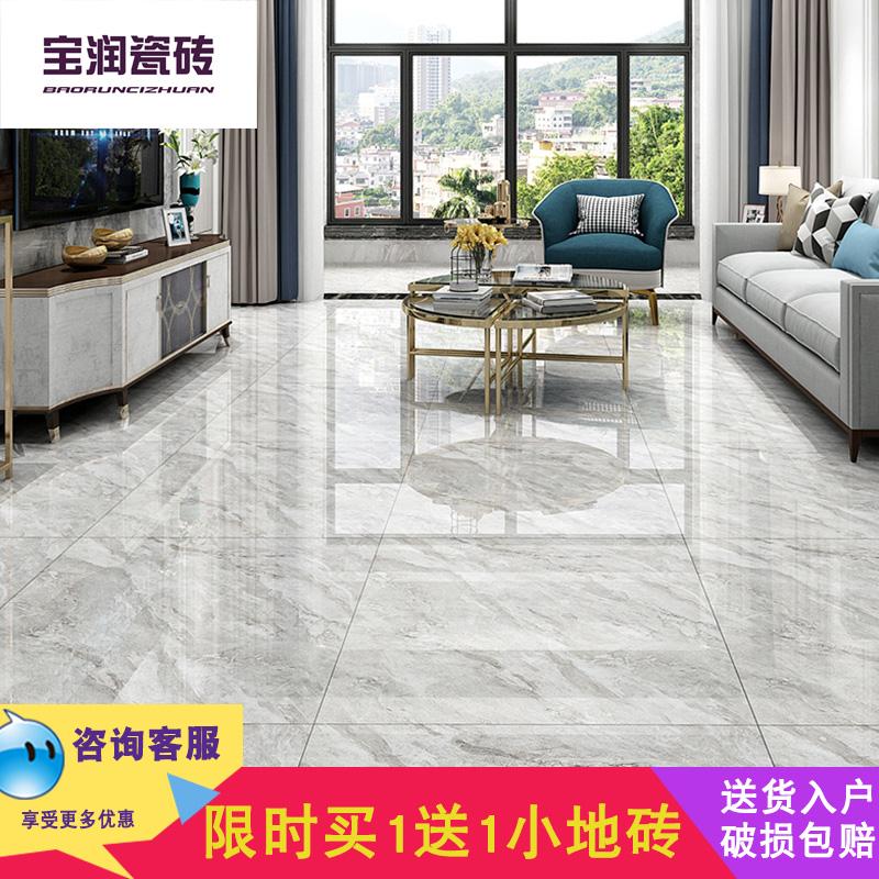 宝润通体大理石瓷砖800x800客厅卧室防滑耐磨现代地板砖新款佛山