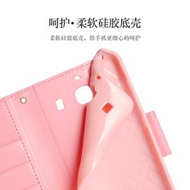 红米2手机套 红米2a增强版保护套翻盖式皮套男女款小米软硅胶外壳