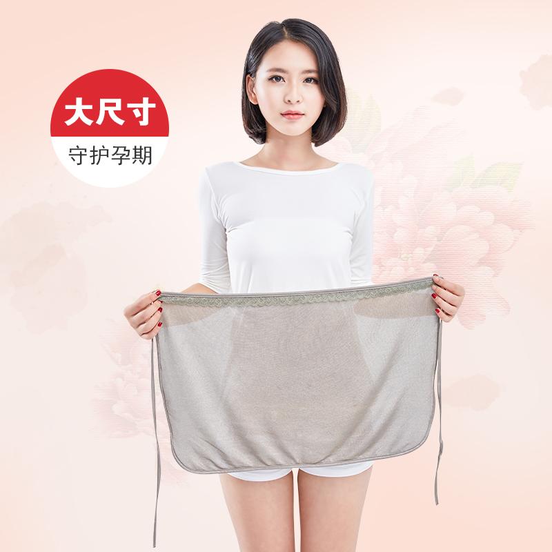 防辐射孕妇装围裙上班隐形内穿肚兜怀孕期衣服孕妇防辐射正品四季