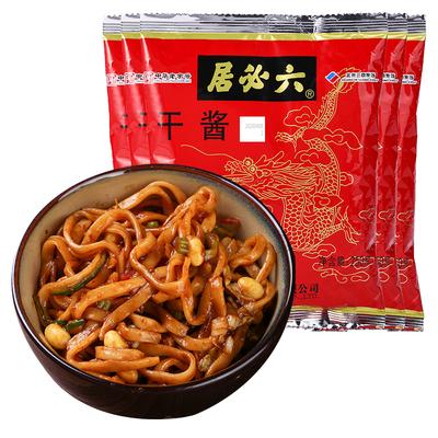 六必居干酱250g*5老北京炸酱面家用食用卤肉拌面蘸酱黄豆酱干黄酱