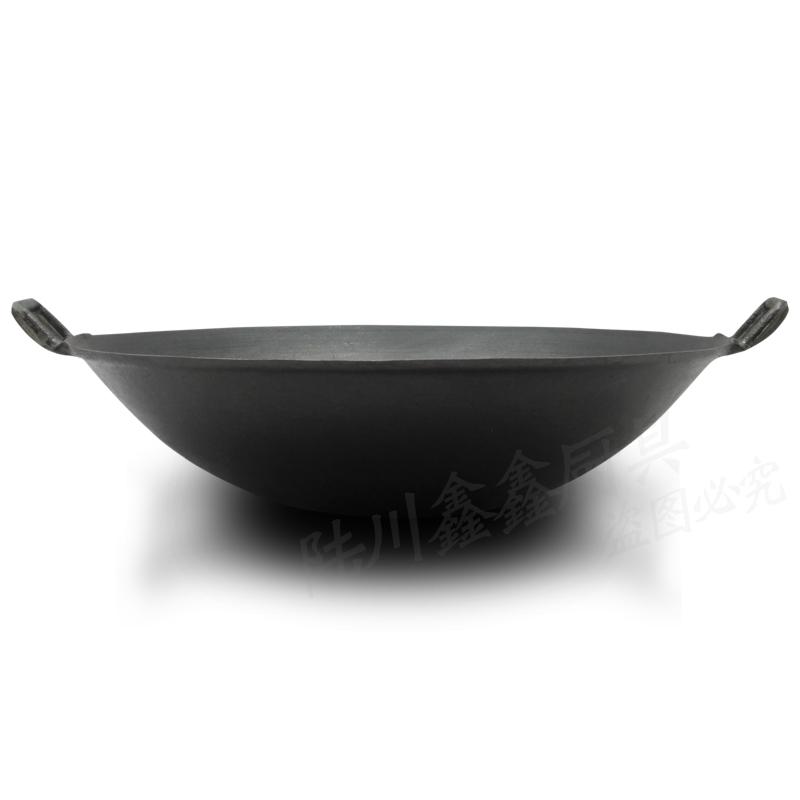 传统老式双耳炒锅无涂层加厚圆底尖底地锅铸铁生铁锅柴鸡大小干锅
