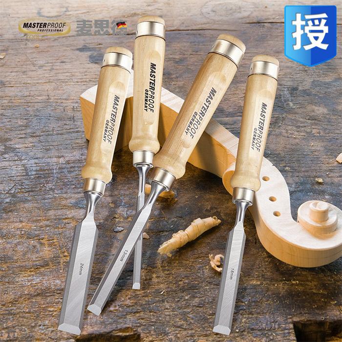 麦思德木工凿子套装手工榫眼雕刻凿平凿专用木工工具扁口合金钢凿