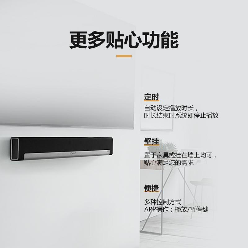 SONOS PLAYBAR智能电视音响 家用客厅回音壁音箱  组家庭影院套装