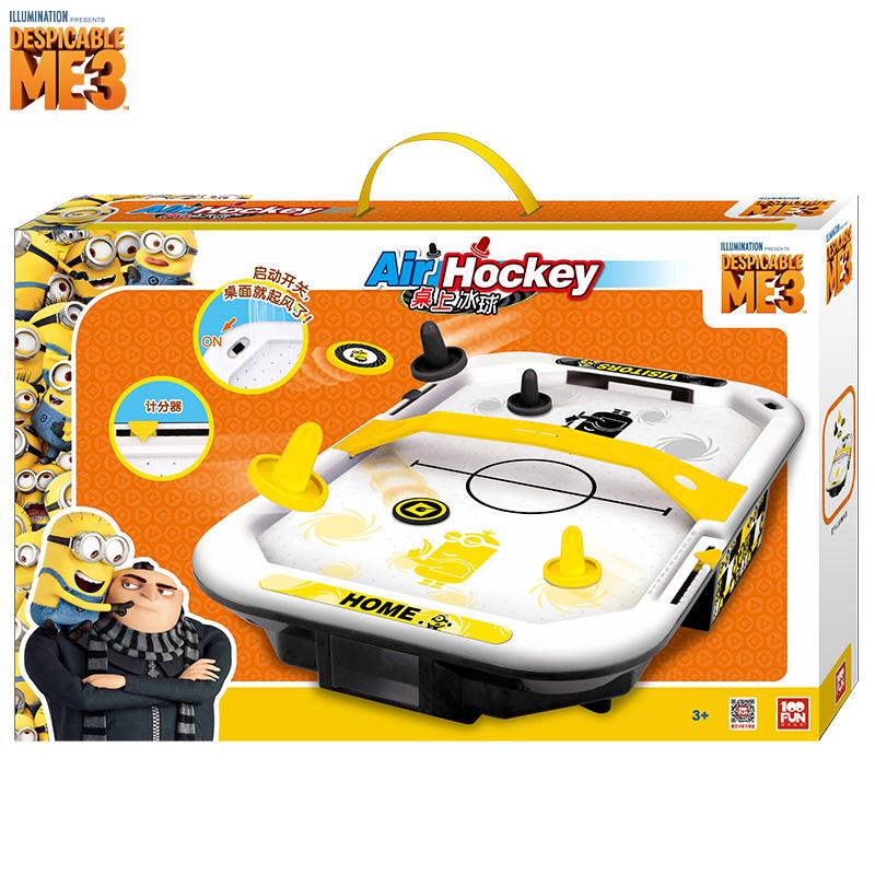小黄人桌上冰球儿童游戏双人对打机亲子互动抖音足球玩具桌面桌游
