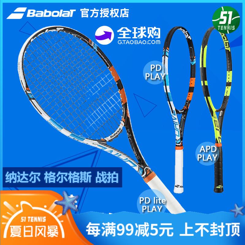 【現貨】BABOLAT百保力款PD APD play全碳素網球拍正品 特價