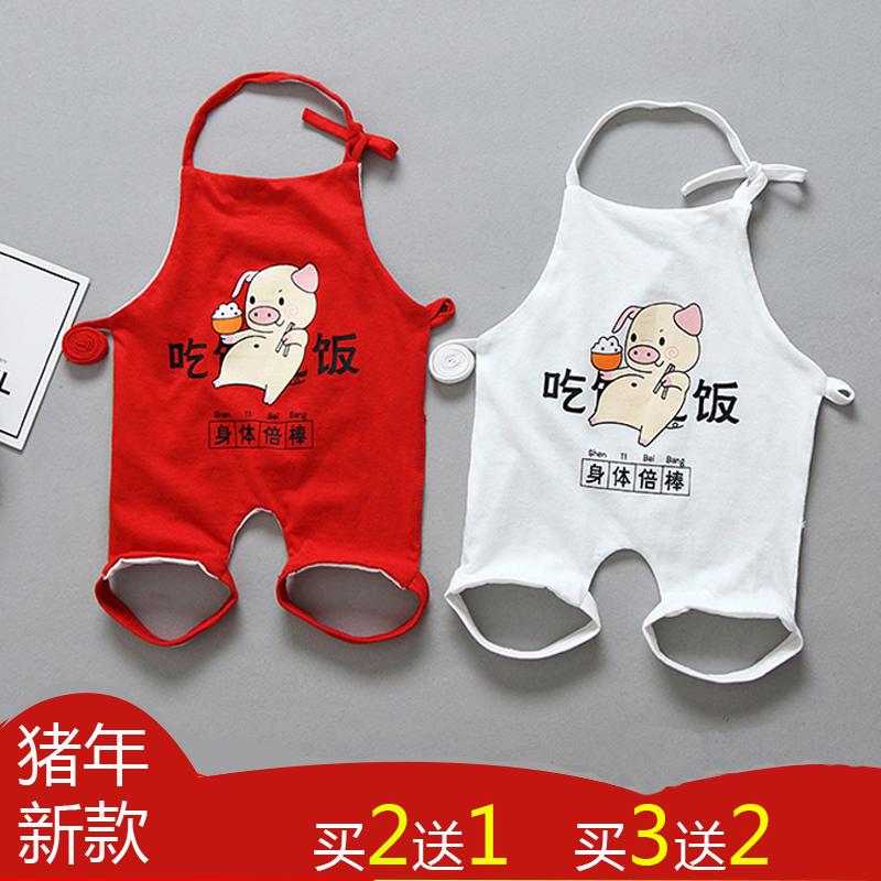 婴儿肚兜纯棉夏季四季通用薄款儿童新生的儿肚兜兜夏护肚连腿肚兜