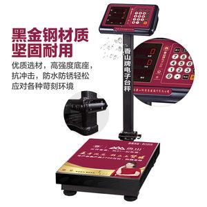 香山牌商用电子折叠防水计价台秤150kg厨房高精度不锈钢300公斤称