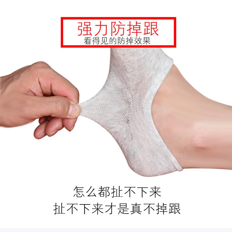 瓦莱纳夏季薄款隐形五指袜 男纯棉低帮浅口船袜分脚趾运动袜子