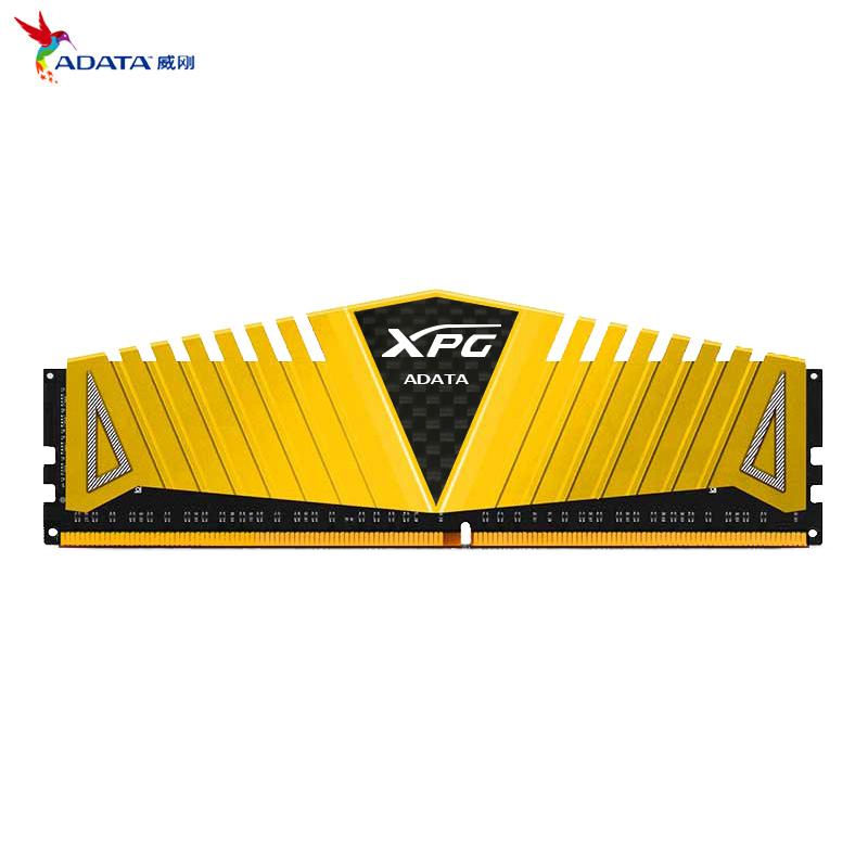 威刚DDR4 8G 2666 3000 3200 2400电脑主机内存条水冷RGB灯条