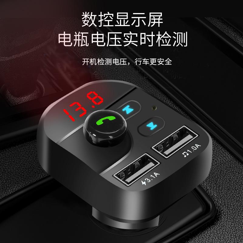 车载MP3蓝牙播放器接收器免提电话汽车音乐u盘式点烟器充电器