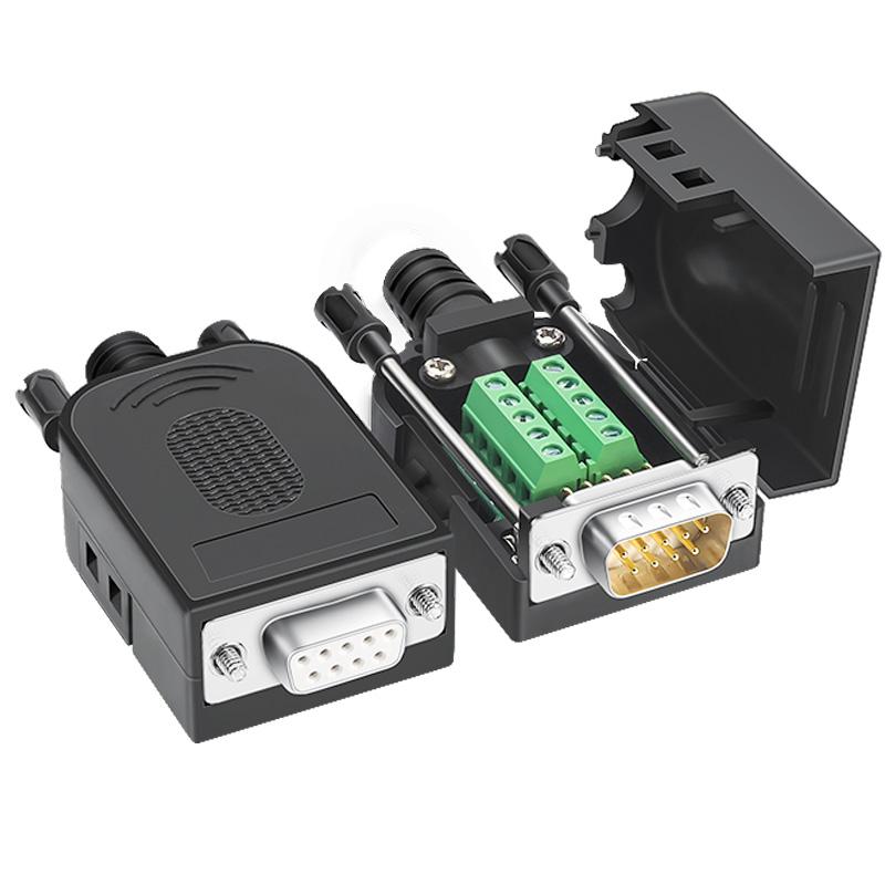 DB9串口头DB9免焊接头9针转接线端子RS232/485公母头232插头COM口