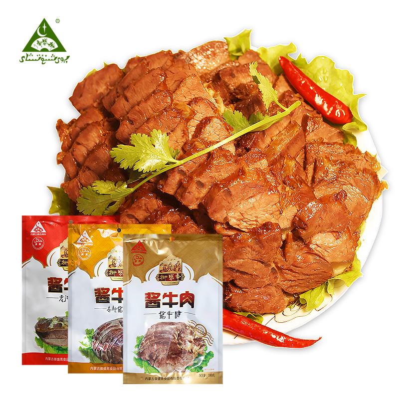 御盛斋 清真酱牛肉牛腱香辣五香卤味特产美食小吃零食真空包邮