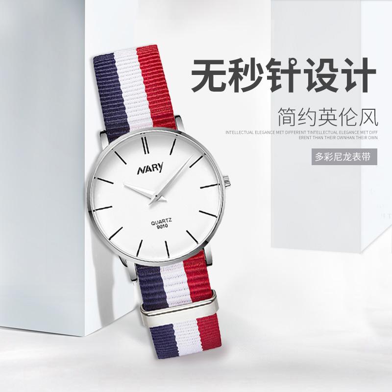 耐瑞手表男女士情侣腕表一对学生网红韩版时尚简约石英表潮流 NARY