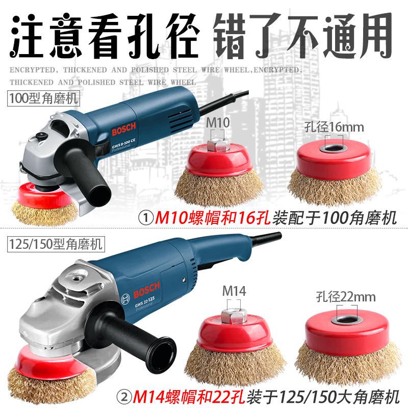碗型钢丝轮 金属打磨轮除锈钢丝刷角磨机用钢丝球100磨光机抛光轮