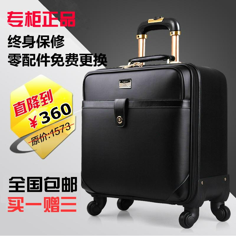 品牌商務拉桿箱萬向輪旅行箱皮箱登機箱行李箱企事業單位福利禮品