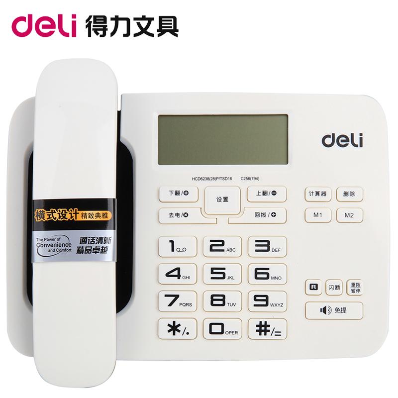 得力794电话机桌面横式大屏来电显示防雷办公家用多省包邮