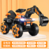 儿童电动挖掘机可坐人男孩遥控越野车汽车挖土机工程车勾机玩具车