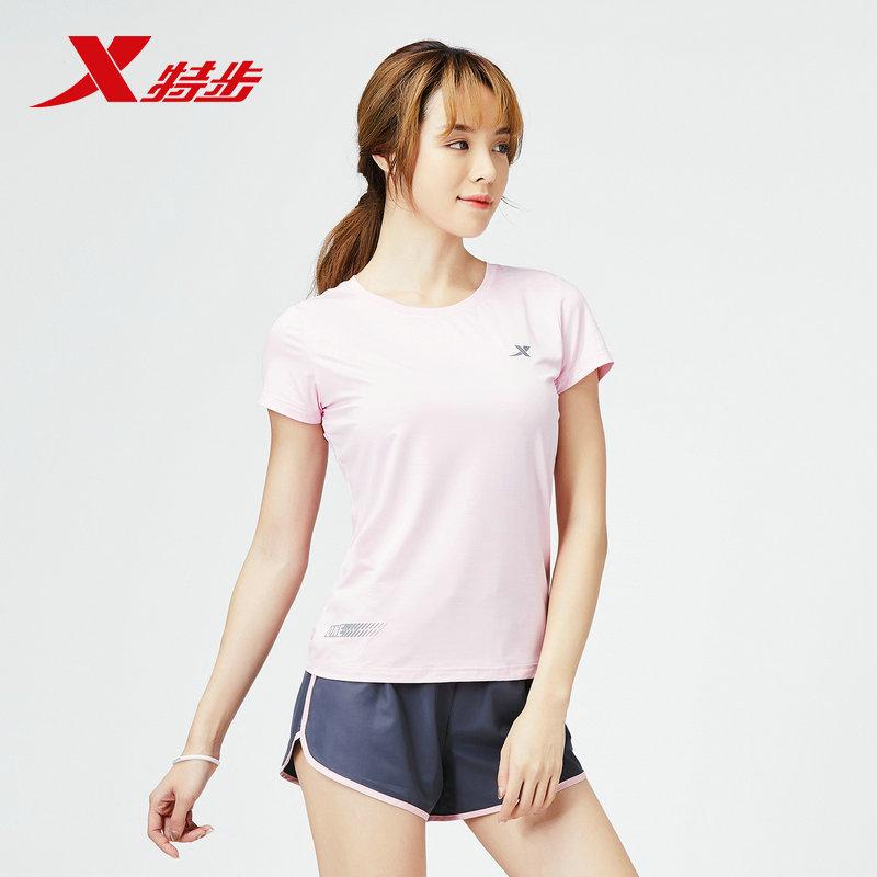 特步夏季运动服新款训练女装圆领短袖T恤两件套跑步瑜伽运动套装