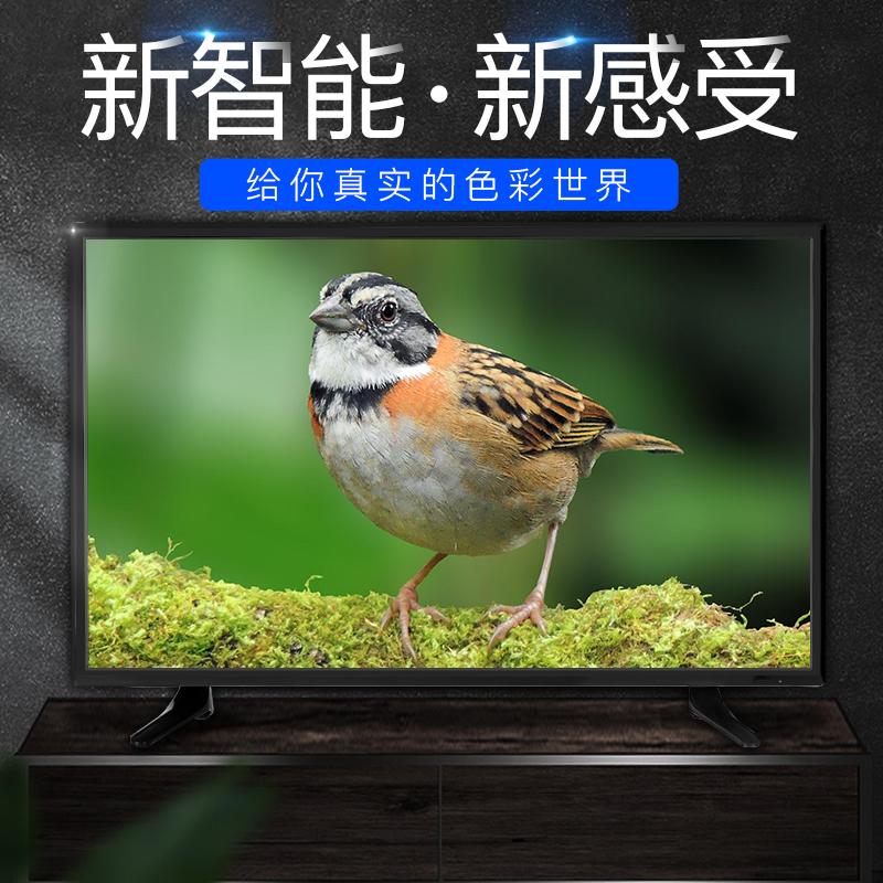 平板电视机特价 wifi 寸 55 高清智能网络 46 英寸彩电 42 寸 32 液晶电视机