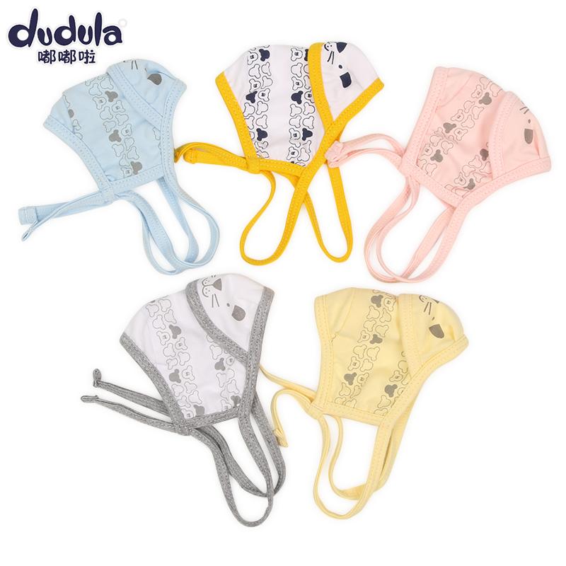 1-4岁儿童口罩纯棉透气婴儿口罩薄款防风防尘男女童宝宝卡通口罩