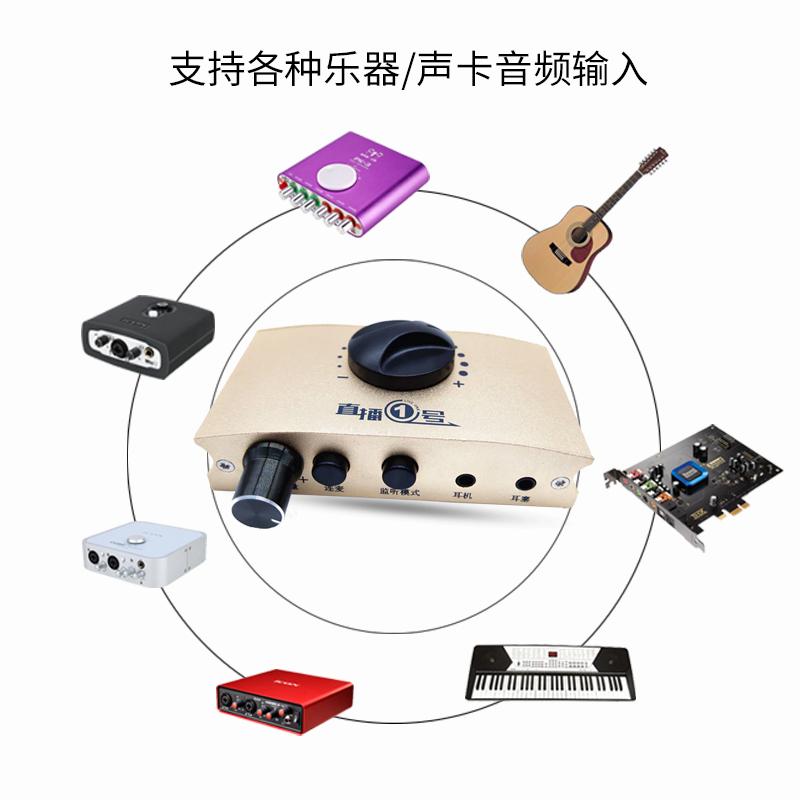 充電 PK 直播一號聲卡轉換器手機直播電腦轉換頭安卓蘋果通用連麥