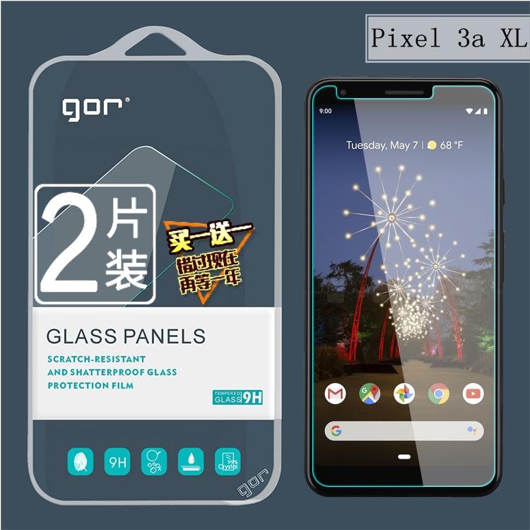 GOR Google pixel2鋼化玻璃膜 谷歌Pixel 3a XL手機高清保護貼膜