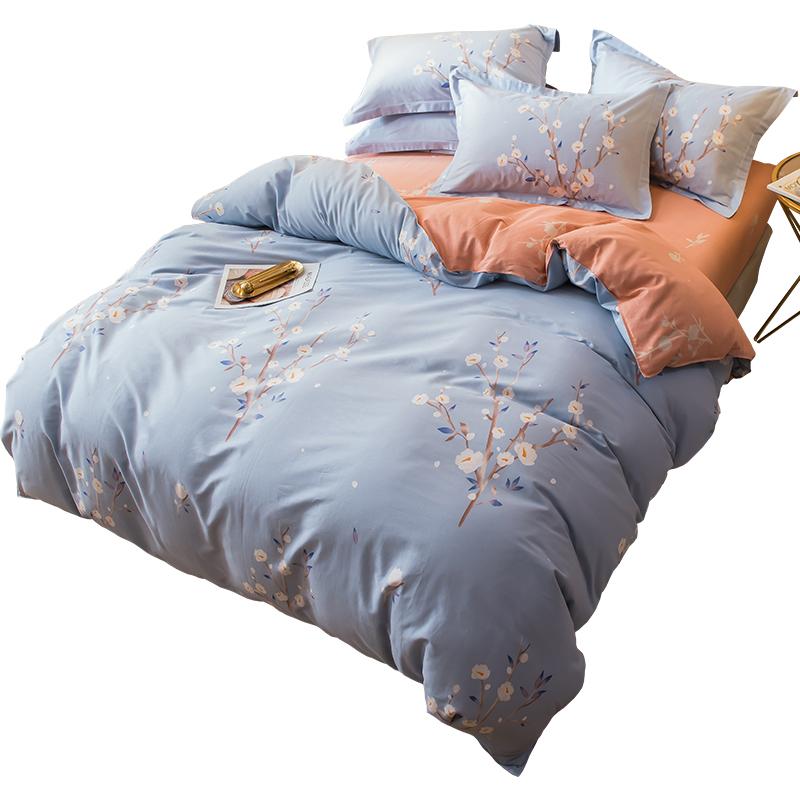 南极人四件套全棉纯棉床单被套宿舍三件套床品套件网红款床上用品