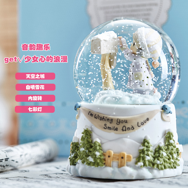 女孩寄信水晶球音乐盒八音盒送男女友闺蜜孩子儿童生日新年礼物 - 图0