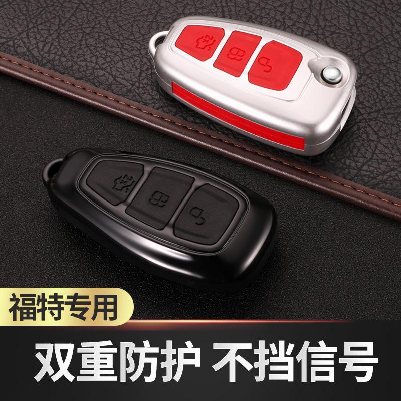 福特新福睿斯钥匙套撼路者专用经典福克斯锐界车钥匙包折叠壳扣女