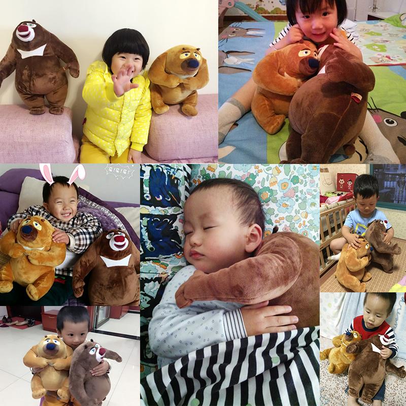 熊出没熊大熊二毛绒玩具光头强儿童玩偶套装娃娃公仔探险日记2