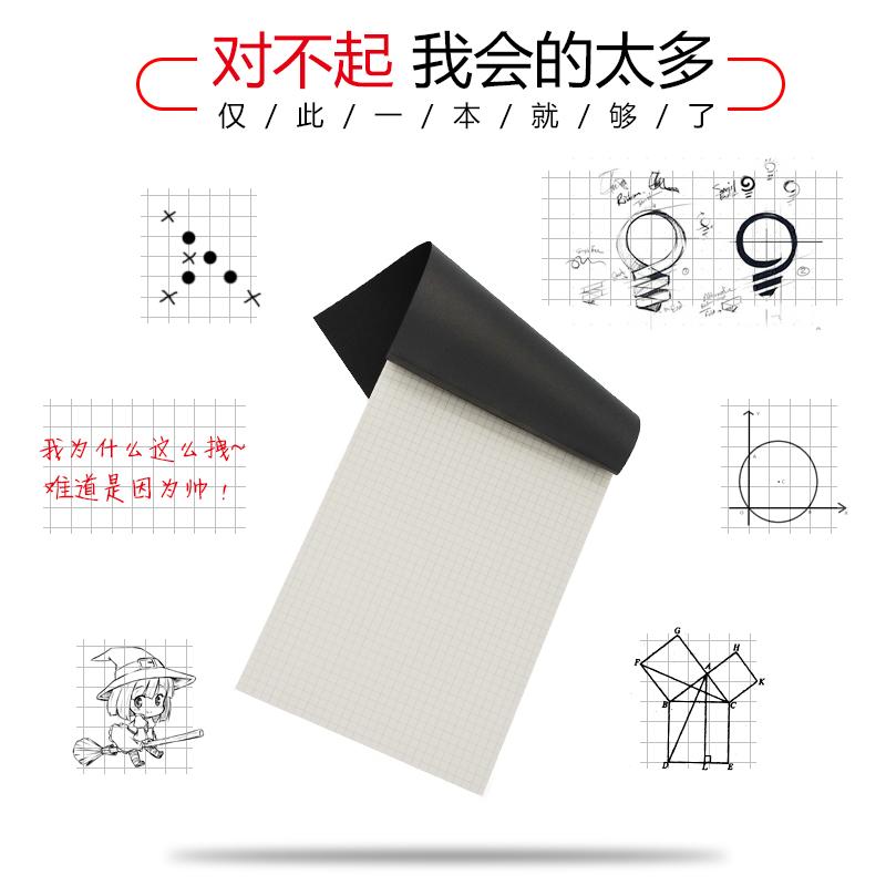 齐心拍纸本a4网格笔记本B5横线空白方格竖翻多功能文件夹定制logo