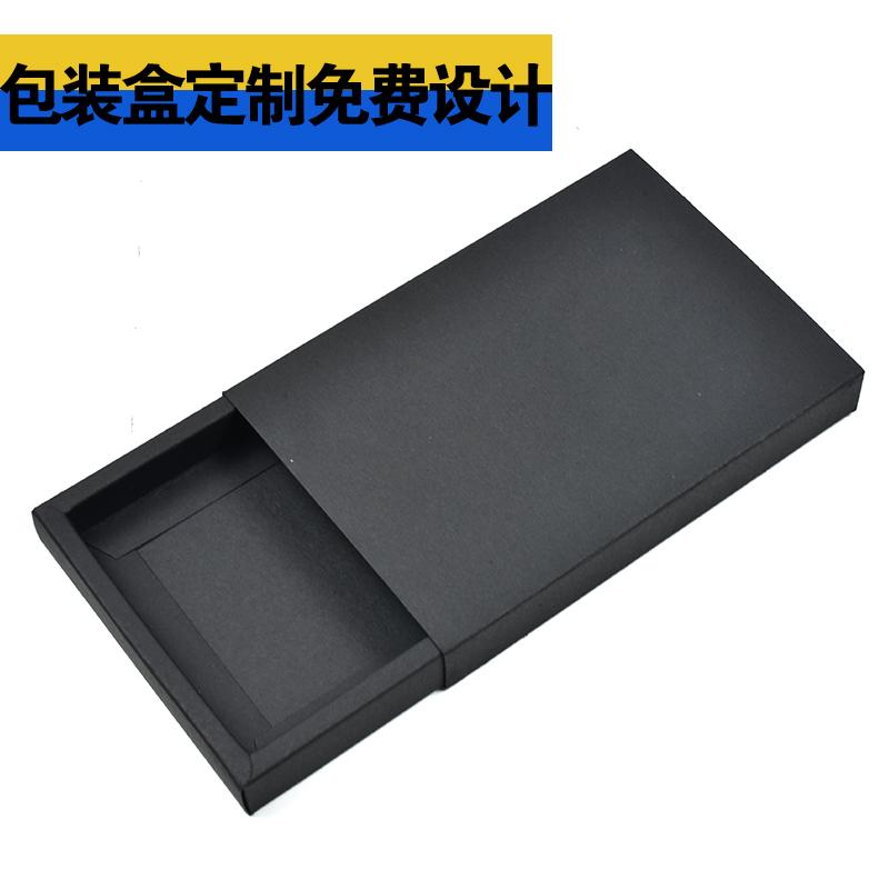 礼物盒黑色纸盒包装定制礼品批发礼盒抽屉式盒子长方形小精美简约