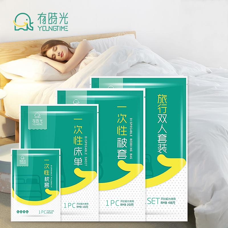 旅行一次性床单被罩枕套旅游双人四件套酒店用品隔脏睡袋被套浴巾