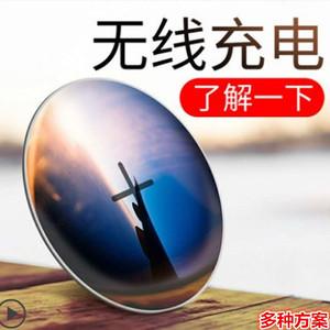 创新无线充电器鼠标垫苹果X iPhone XS Max手无线快充8P专用8Plus