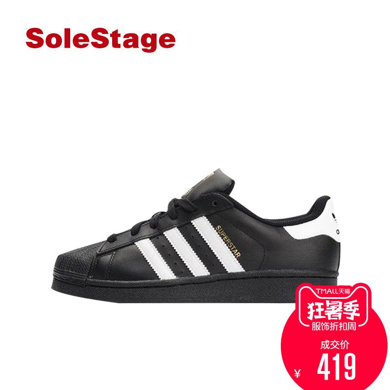 ADIDAS SUPERSTAR J 阿迪達斯三葉草金標女子板鞋 B23642