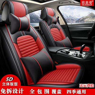 汽车坐垫全包围座套新款皮座椅全包座垫五件套四季通用冬季车坐垫