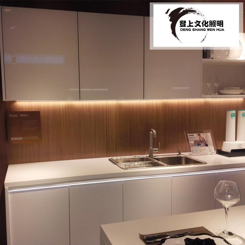 柜底灯超薄款厨房灯感应灯衣柜感应灯 LED 可开槽式橱柜灯 登上文化