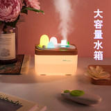 Sleep aids ultrasonic humidifier aromatherapy oils incense machine home fragrance lamp bedroom lamp plugged unstamped NOME