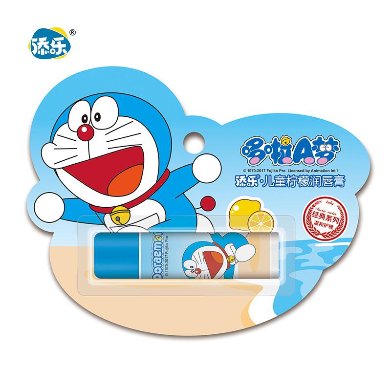 哆啦A梦儿童润唇膏保湿滋润补水男女孩宝宝婴儿孕妇唇膏 成人可用