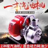 1 inch 1.5 inch gasoline engine water pump four stroke household pump small self-priming two stroke irrigation pump
