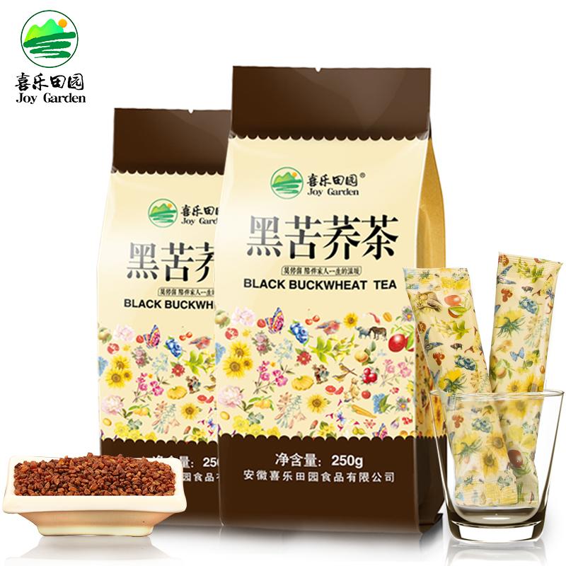 买1送1】黑苦荞茶大凉山苦荞茶正品荞麦小袋装清香型搭大麦非特级
