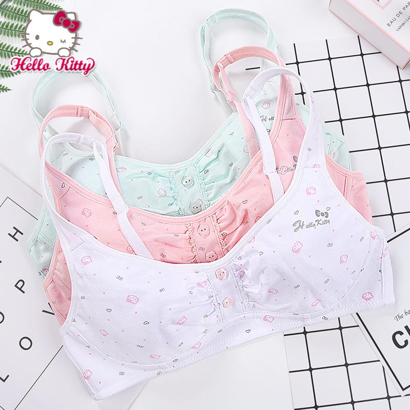 Hello Kitty女童少女期發育小背心純色文胸背心款內衣透氣舒適棉