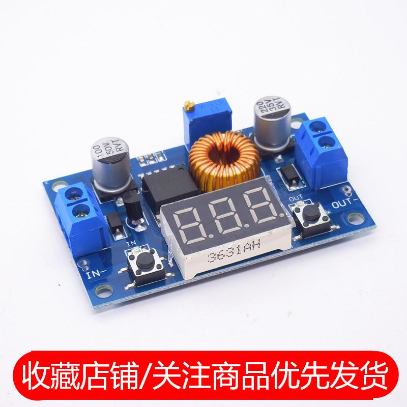 5A大功率75W电源模块DC-DC可调降压模块带电压表显示远胜LM2596